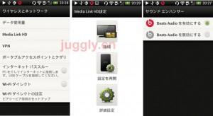 HTC-One-V-update-01