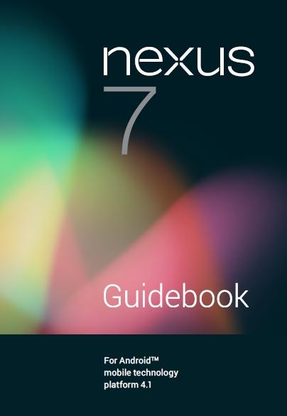 Android8.1.0(Oreo)なNexus7(2013)のベンチマークを ...