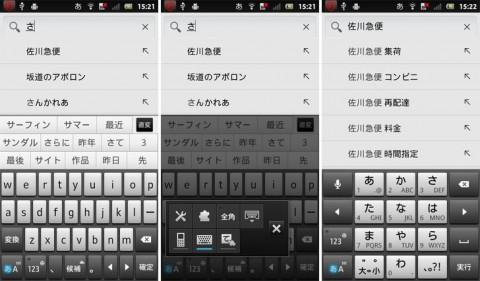 海外で無料wifiのみ利用する設定方法(iPhone・ア …