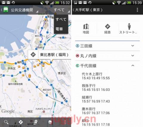 Googleマップの公式Androidアプリ ...