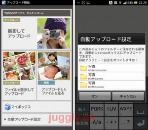 YahooBOX