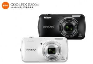 Coolpix-S800c