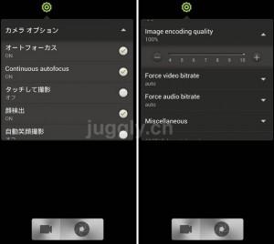HTC-One-X-Sense45-Camera