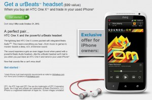 HTC-urBeats