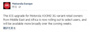 Motorola-XOOM2