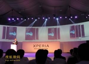 Sony-China