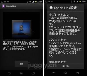 Xperai-Link-02