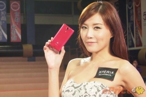 Sonyが昨日香港においてSony感谢祭2012というイベントを開催し... Sony Mobi