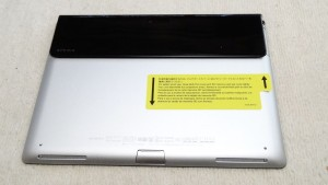 Xperia-Tablet-S-03