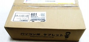 Xperia-Tablet-S-06