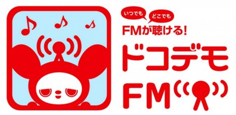 ラジオ サイマル