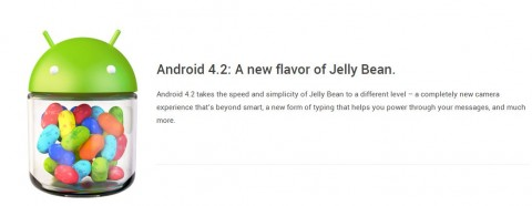 Google、Android 4.2(Jelly Bean)をオープンソース公開、Android SDKも ...