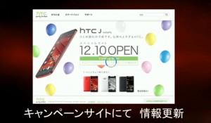 HTC-J-Butterfly02