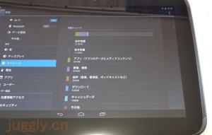 Nexus10-26