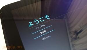 Nexus10-27