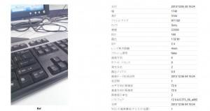 Sony-C5303