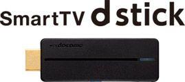 Smart-TV-dstick