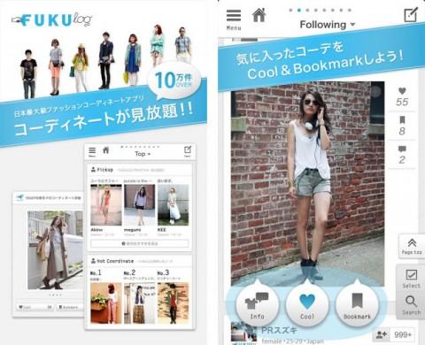 ファッションコーディネートに特化したSNS「FUKULOG(フクログ)」の公式Androidアプリがリリースされました。