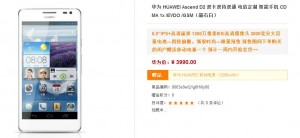 Huawei-Ascend-D2-02
