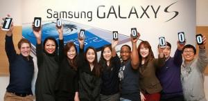 Samsung-GalaxyS-100m