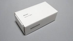 Xperia-V-01