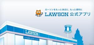 LAQSON