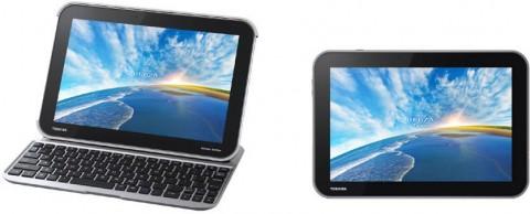 東芝 REGZA Tabletシリーズ2013...