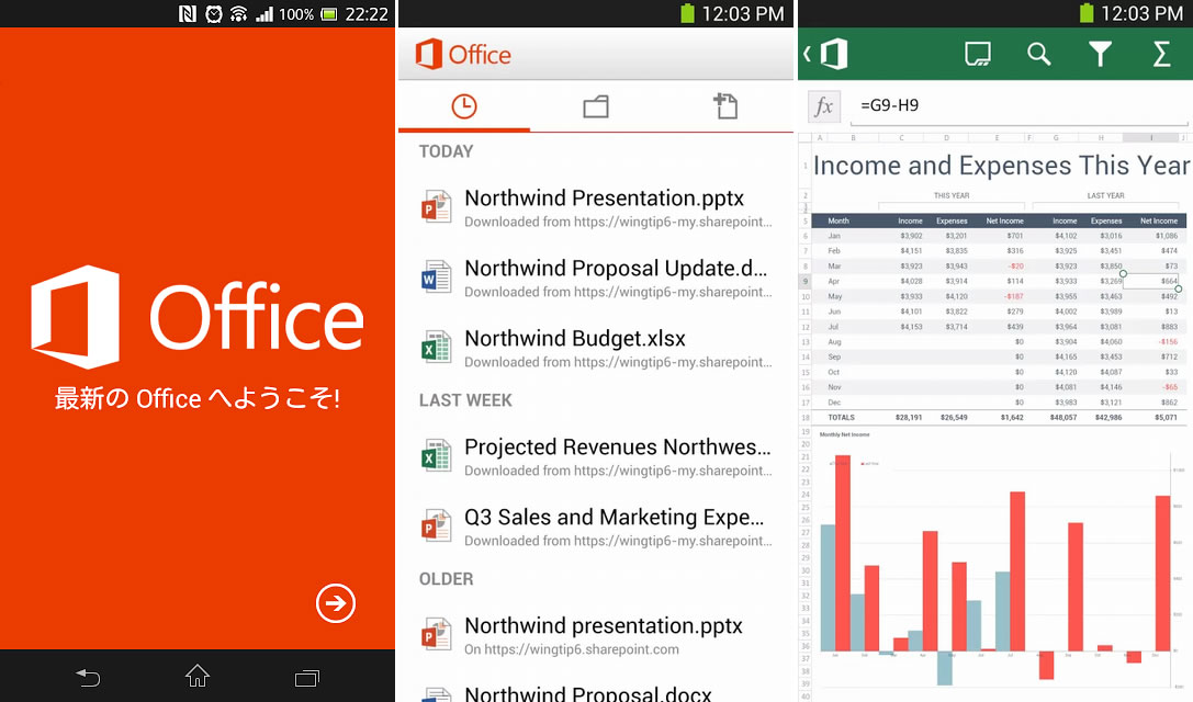 microsoftがandroidアプリ office mobile for office 365 をリリース