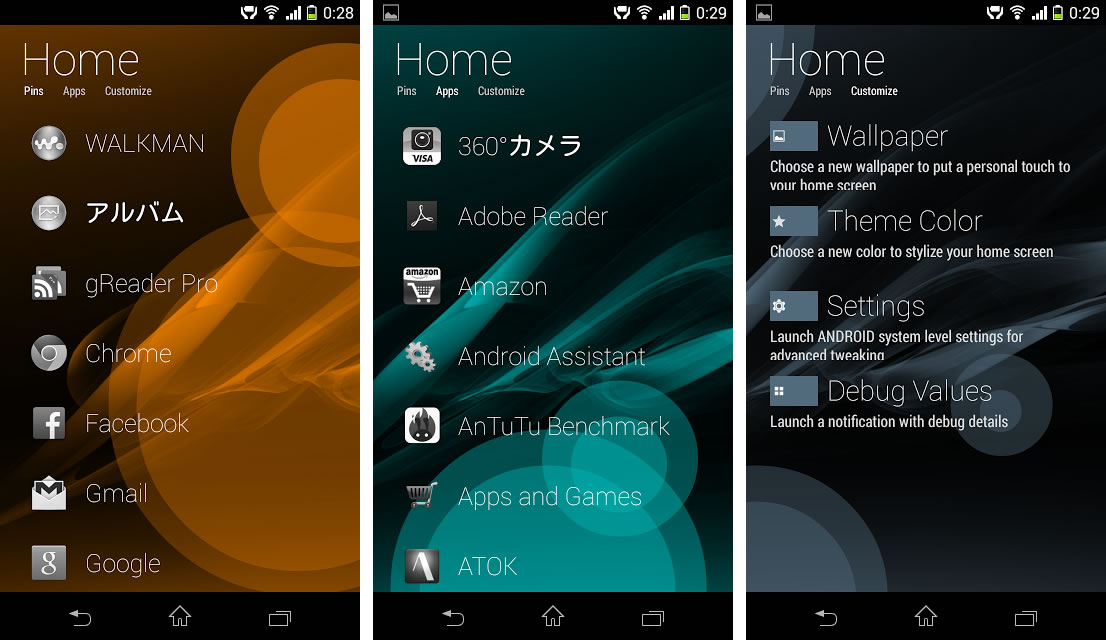 Flade android voltagebd Images