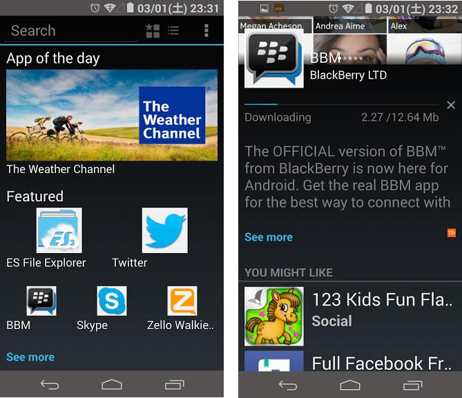 AndroidでYouTube広告を非表示にする方法! Adを …