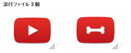 Youtube(ユーチューブ)のロゴマーク | 【イラレ …