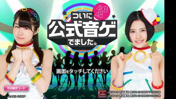 """人気アイドルグループ「ABK48」の公式サイトで、AKB48初の公式""""音ゲー""""アプリ、その名も「"""