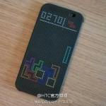 HTC-01
