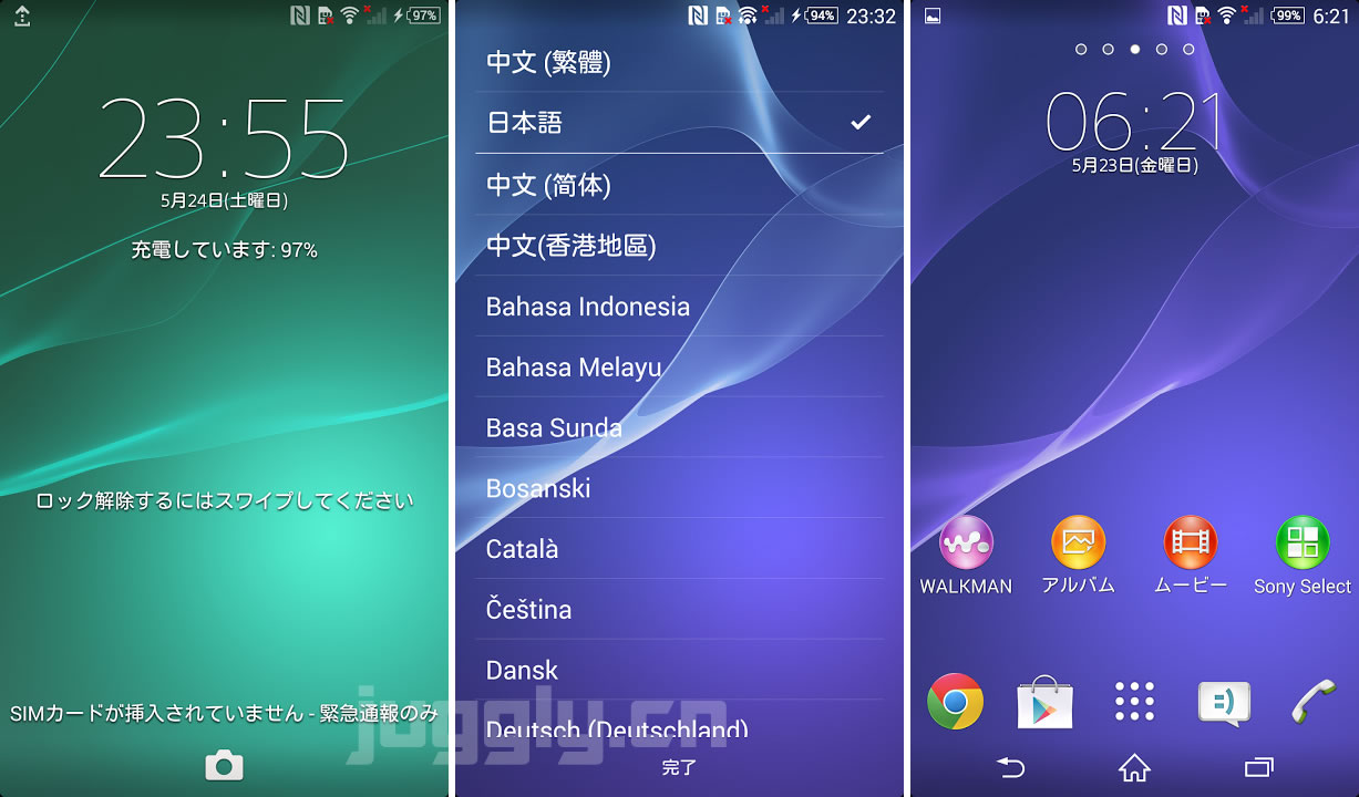 Xperia Zl向けandroid 4 4 2アップデート 10 5 A 0 230 での変更内容をチェック Juggly Cn