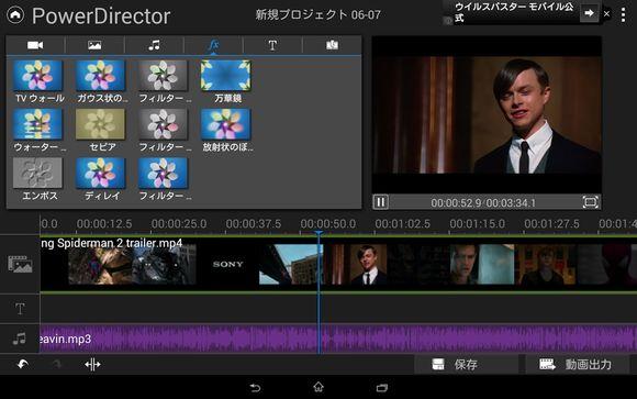 iPhone動画保存アプリを比較|動画投稿サイト別の対応表まとめ!