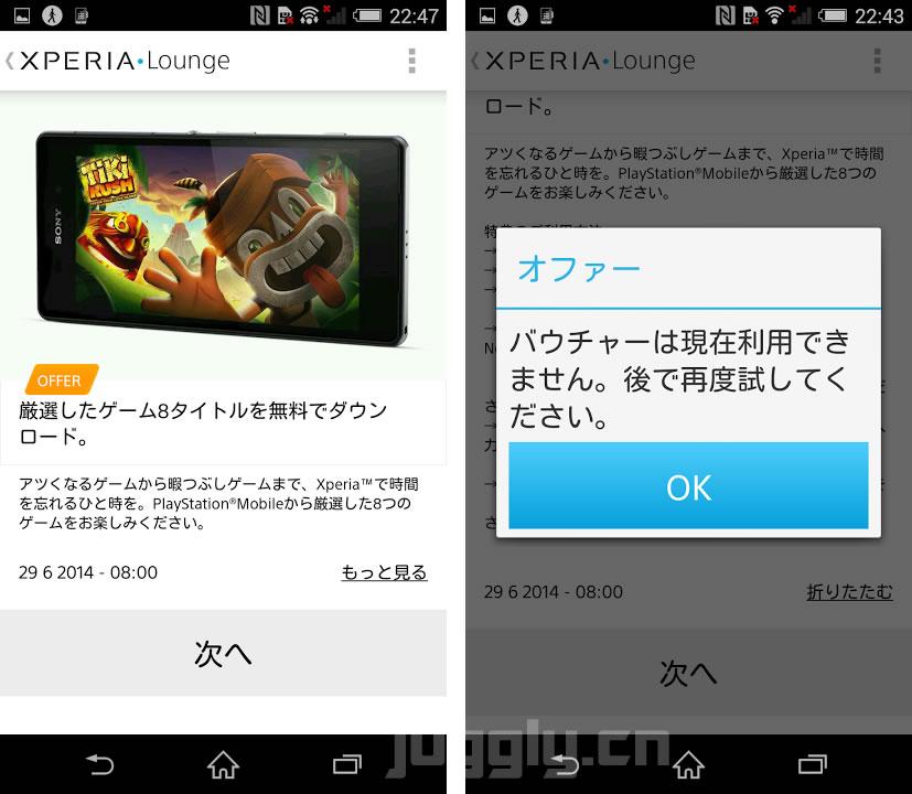 Androidアプリの自動更新をWi-Fi接続時のみにする …