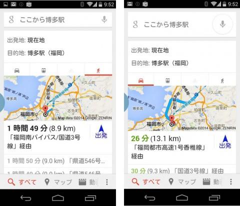 ... Googleマップスタイルに変更