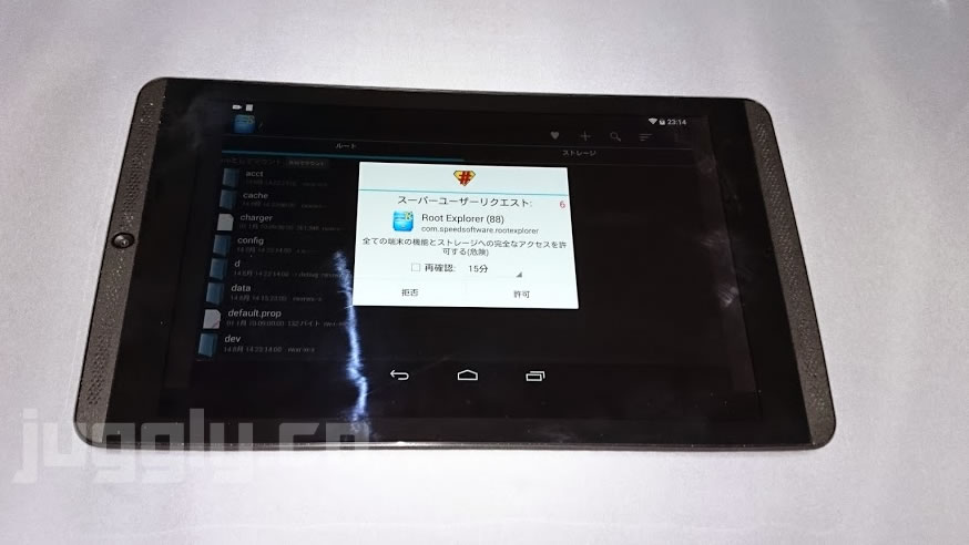 NVIDIA SHIELD Tabletのroot化方法   ガジェット通信 GetNews