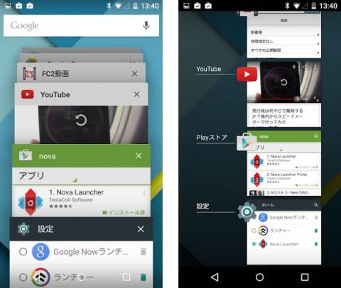 スマホ電源オン時に好きなアプリを自動起動! 「Autostart」でカンタン設定しよう【Androidアプリ ...