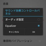 Walkman-09
