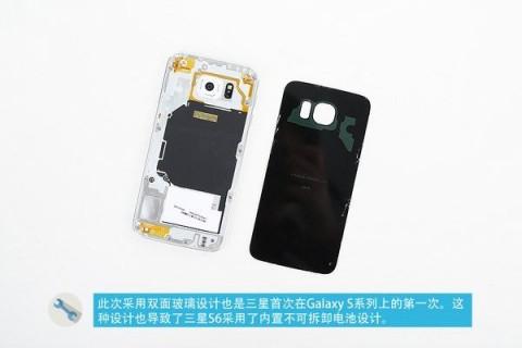 Samsung の新フラッグシップスマートフォン「Galaxy S6」が中国の WEB サイト MyFixGuide で早くも分解されました。同サイトの記事では、分解する方法やその過程の