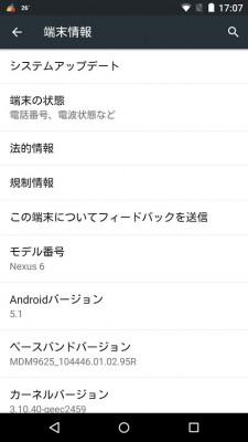 Nexus 6 Android 5.1