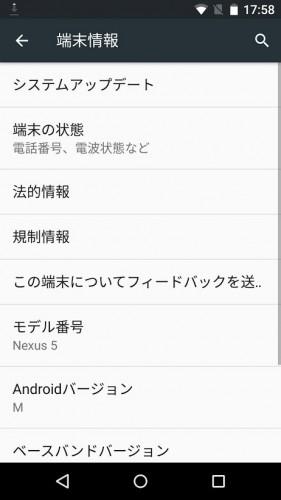 モトヤ フォント android ダウンロード