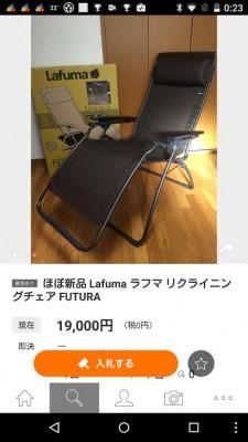 yafuoku-03