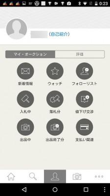 yafuoku-04