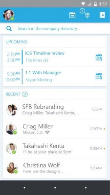 Microsoft、「skype For Business」のandroidアプリをプレビュー公開 Juggly Cn