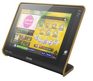 第一興商の通信カラオケ「dam」の新ポータル端末「smartdam」で富士通のarrows Tabが採用される