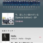 AppleMusic-06