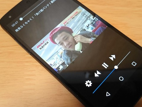 DTCP-IP対応メディアプレイヤーアプリ「Media Link Player for DTV」が ...