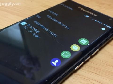 BlackBerry Privに搭載された独自機能を紹介   juggly cn